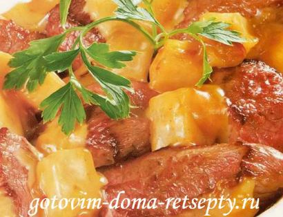 тушеное мясо, рецепты 2