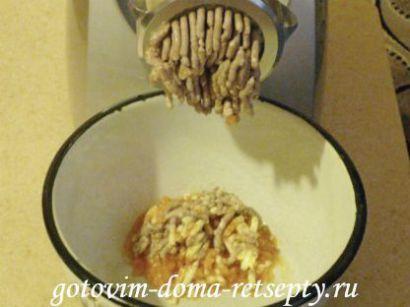 паштет из говяжьей печени 3