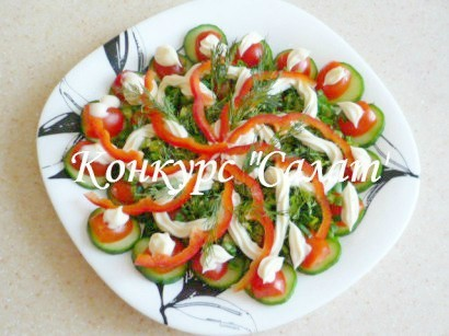 конкурс салат 1