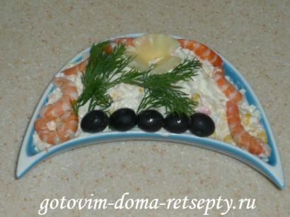 салат с крабовыми палочками и ананасами1