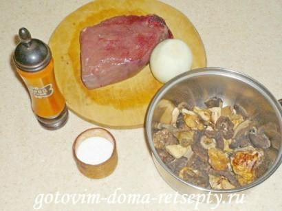 жареная печень с грибами 1