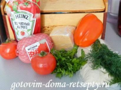 домашняя пицца с ветчиной и помидорами 2