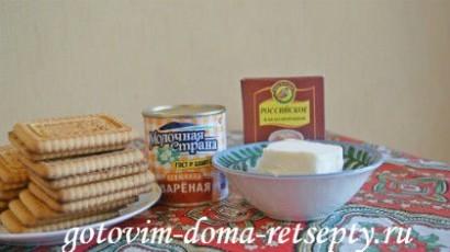 пирожное картошка, рецепт из печенья 1