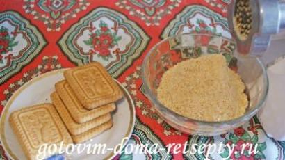 пирожное картошка, рецепт из печенья 2