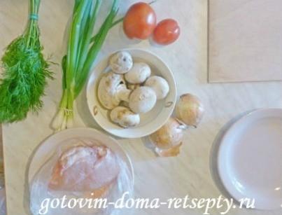 курица с грибами и помидорами 1