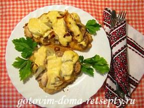 куриные отбивные с сыром и грибами 15