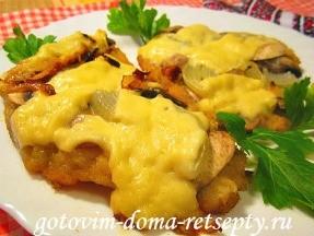 куриные отбивные с сыром и грибами