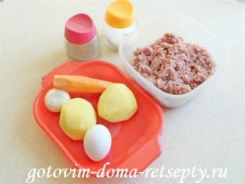 суп с фрикадельками, рецепт с фото 1
