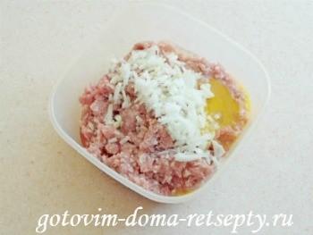 суп с фрикадельками, рецепт с фото 2