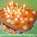 Бисквитный шоколадный торт с кремом и банановой начинкой