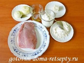 бефстроганов из говядины со сметанно - луковым соусом 1
