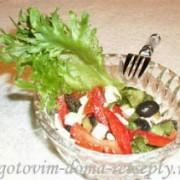 греческий салат с брынзой, рецепт1