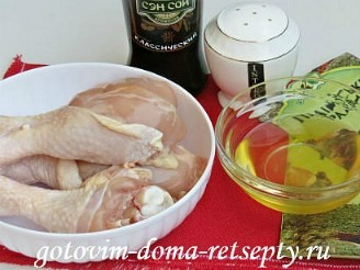 куриные ножки в соевом соусе с медом 1