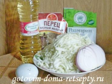 кулебяка, рецепт с капустой и розмарином 1