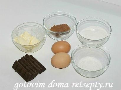 шоколадный брауни, рецепт с фото 1