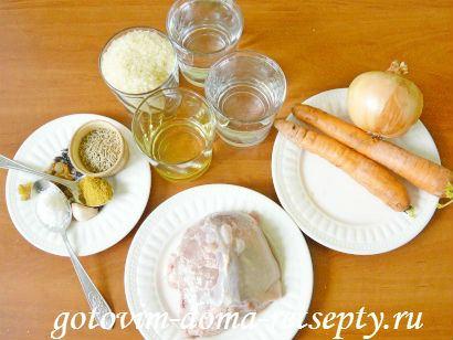 плов из говядины с изюмом и барбарисом, рецепт с фото 1