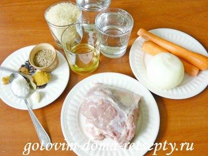 плов из говядины с изюмом и барбарисом, рецепт с фото 2