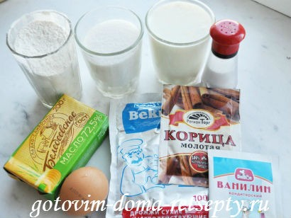 ингредиенты для плюшек с сахаром и корицей