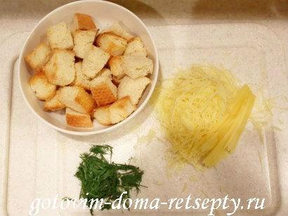 крем-суп из шампиньонов с фото 9