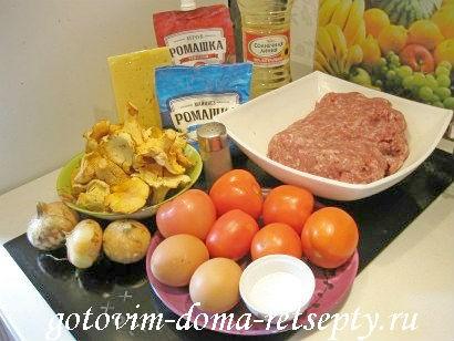 пицца мясная с грибами и помидорами 2