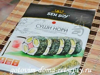 суши рецепт в домашних условиях пошаговый 1
