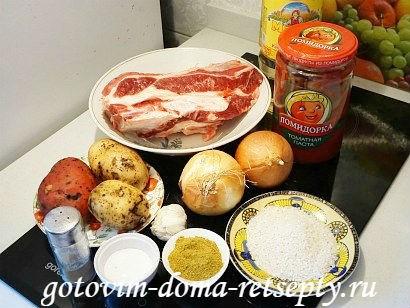 суп харчо рецепт с фото 1