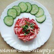 салат щетка рецепт с сухофруктами 9