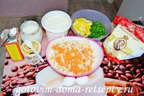 заливной пирог с капустой и яйцами 1