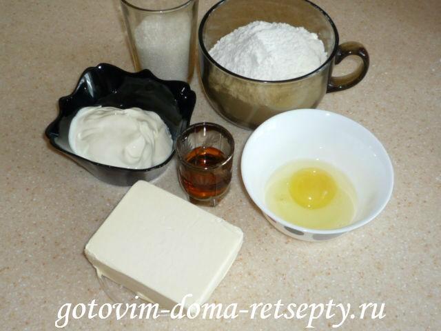 сливовый пирог из песочного теста12