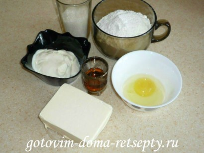 пирог со сливами на песочном тесте1
