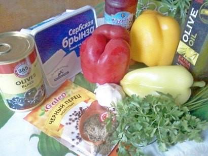 салат с болгарским перцем и брынзой 1