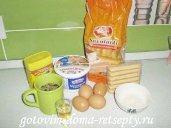 домашний тирамису рецепт 1