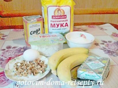 песочный пирог с творогом и бананами 1