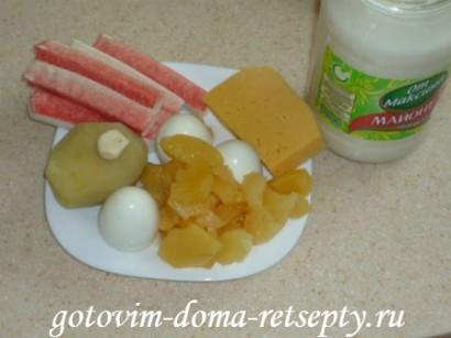 салат из крабовых палочек сыра и ананасов 1