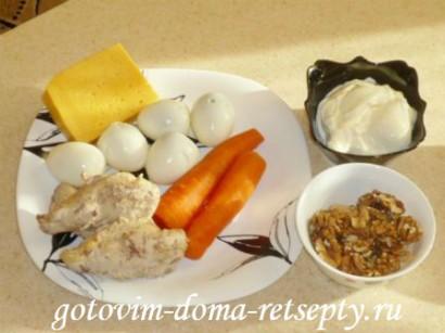 салат из курицы с грибами и сыром 1