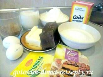 шоколадные кексы в силиконовых формочках 1