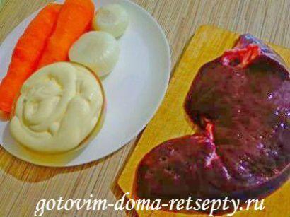 салат из говяжьей печени с овощами 1