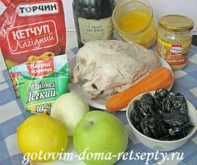 куриная грудка с яблоками и черносливом 1