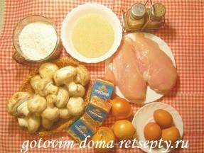 куриные отбивные с сыром и грибами 1