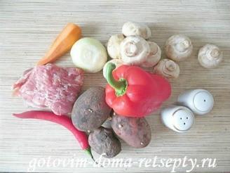 мясо в горшочках с грибами, картошкой и овощами 1