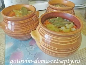 мясо в горшочках с грибами, картошкой и овощами 14