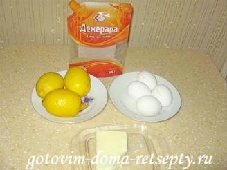 пирог с лимонным кремом 10