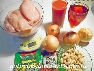 куриное филе с орехами на сковороде 1