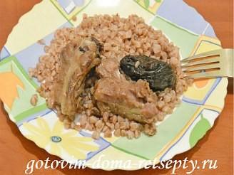 свиные ребрышки с черносливом