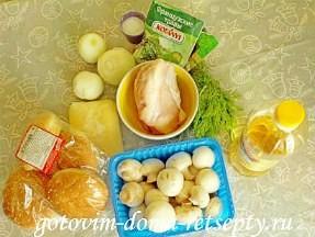 жульен с грибами и курицей в булочках 1