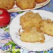 кексы с яблоками 13