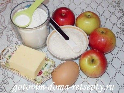 кексы с яблоками 2