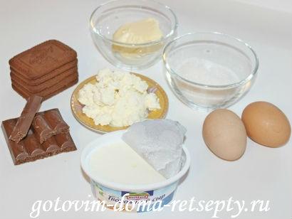 творожный пирог с шоколадным печеньем и шоколадом 1