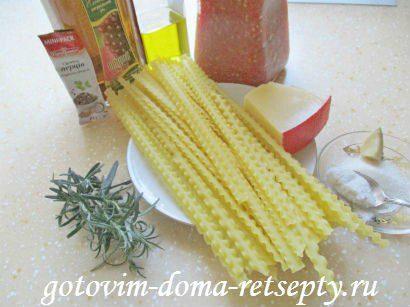 куриные тефтели с сыром и макаронами в томатном соусе 11