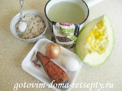 суп из тыквы с куриными фрикадельками 1